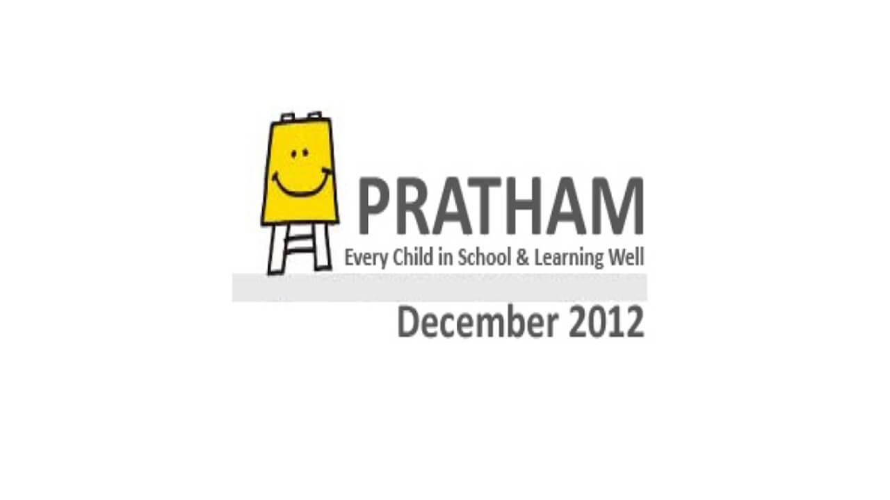 Newsletter - December 2012