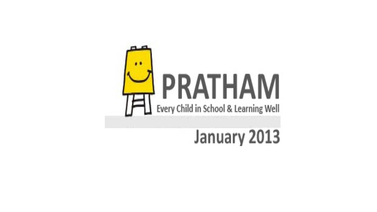 Newsletter - January 2013