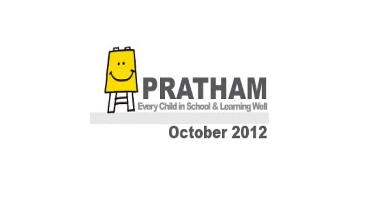 Newsletter - October 2012