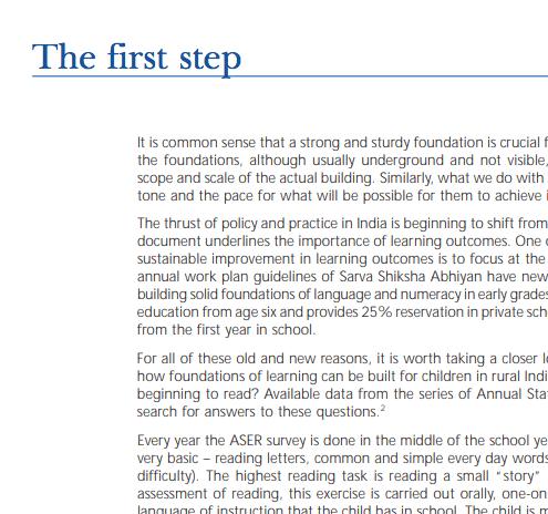 The first step - Dr Rukmini Banerji