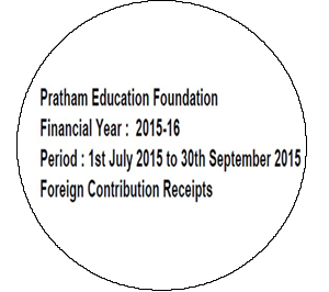 FCRA Declaration - July 2015 to Sept 2015